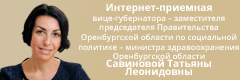 Блог министра МЗОО